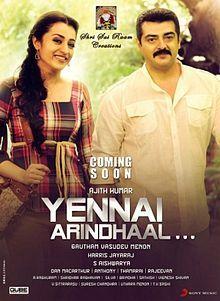 Download yennai Arindhaal Full Movie free HD quality, Download yennai Arindhaal…