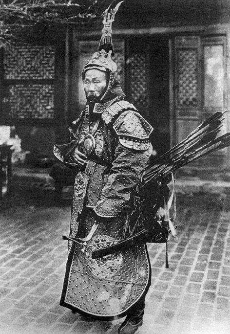 "imperialasia: "" Qing dynasty military general circa. 1890. You can imagine his armor is in either red, blue, white or yellow as these are the colors of the four 'flags' of Manchuria. ""                                                                                                                                                                                 More"