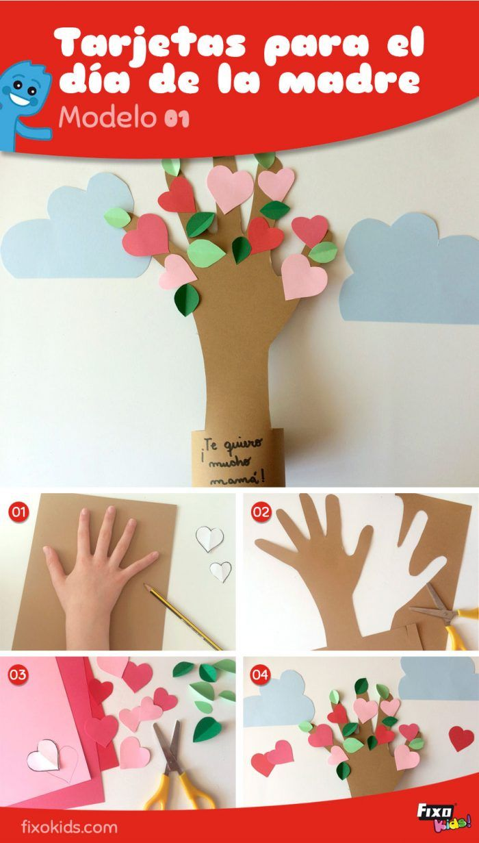 manualidades-faciles-dia-de-la-madre Craft Gifts, Diy Gifts, Diy For Kids, Crafts For Kids, Happy Mom Day, School Projects, Projects To Try, Father's Day Diy, Art N Craft