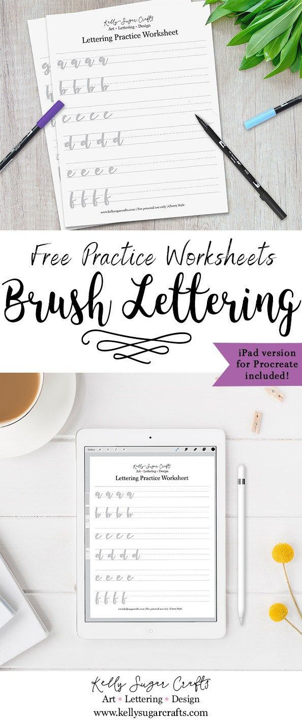 Lettering Practice Worksheets Cherry Kelly Sugar Crafts Hand Lettering Worksheet Lettering Practice Learn Hand Lettering Handwriting practice sheets pdf ipad