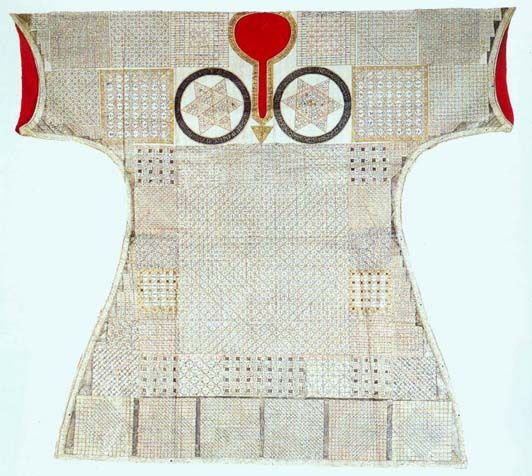 Talismanic shirt of Sehzade Selim 1564-1565. Museum Topkapi (Istanbul)