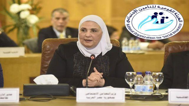 القباج قانون التأمينات قانون موحد يطبق على جميع فئات المصريين In 2020 Nun Dress