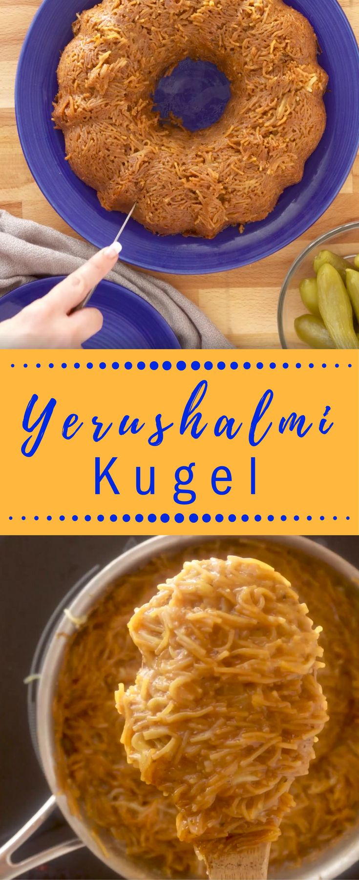 Yerushalmi kugel gets its name from the city where it is most popular,  Jerusalem.  You cannot walk in the Machaneh Yehuda Shuk (market) on a  Thursday or Friday without seeing humongous pots of this sweet and  peppery noodle kugel and there is nothing quite like it. Check out our recipe on how to make this delicious Yerushalmi Kugel!