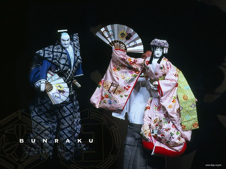 Bunraku Theater | Sonezaki shinjû - Le blog de Mifa