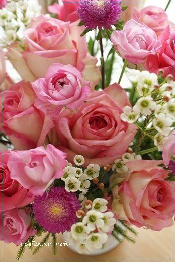 【今日の贈花】米寿のお祝い花|Flower note の 花日記 (横浜・上大岡 アレンジメント教室)