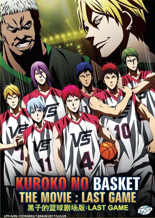 Dvd Japan Anime Kuroko No Basket The Movie Last Game English Subtitle All Region Ebay In 2021 Kuroko No Basket Kuroko No Basket