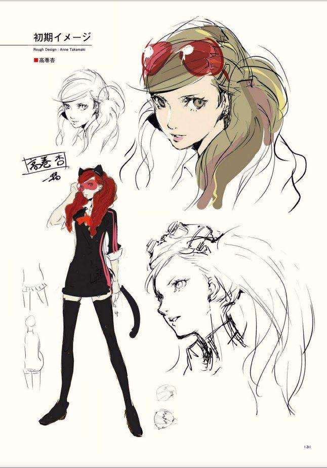 Shigenori Soejima 副島成記 Persona 5 ペルソナ5 3d キャラクター