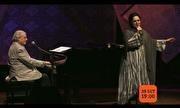 Faixa Musical - Olivia & Francis Hime - Alma Musica   globo.tv
