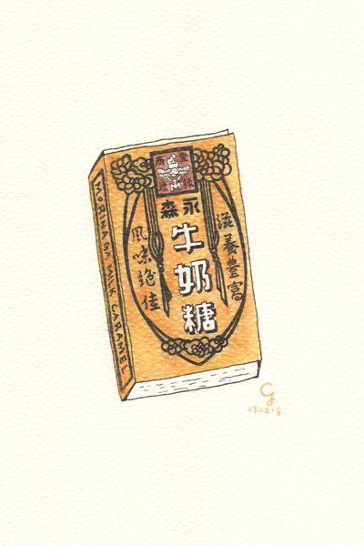森永牛奶糖 Morinaga Milk Caramel