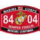Marine Corps Clothing : USMC Merchandise : Wish List : eMarinePX.com