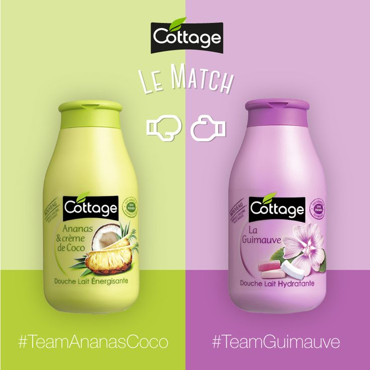 Etes-vous plutôt #TeamAnanasCoco ou #TeamGuimauve ? Soutenez votre team dans les commentaires !