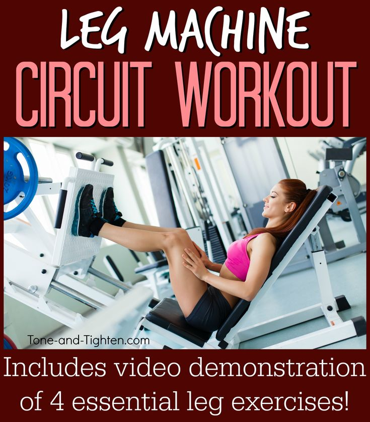 Awesome 10-minute leg machine circuit workout you can do in the gym! #workout #fitness on Tone-and-Tighten.com