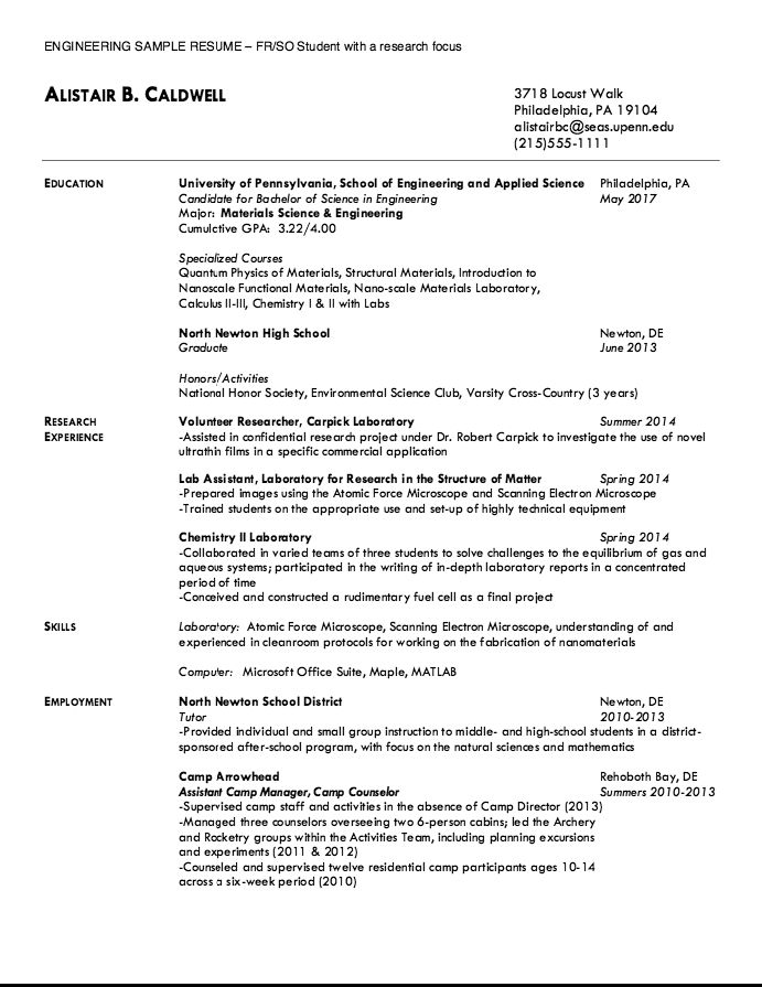Engineering Sample Resume Examples Resume Cv School Of Engineering Materials Science And Engineering Resume Examples