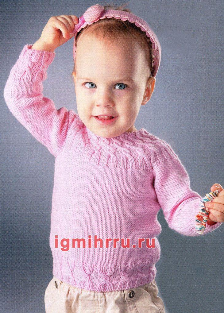 розовый пуловер с косами для малышки 1 15 лет вязание спицами для