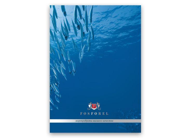 Дизайн каталога продукции компании Фосфорель - рыбная продукция. Рекламная имиджевая и предметная фотосъемка, предпечатная подготовка. #cataloguedesign #fishcatalogue #graphicdesign #branding #korytovcom #designforbusiness #seafoodcatalogue