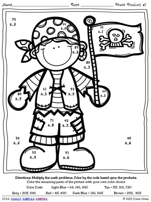 Multiplication Pirate Products 2 Digit By 1 Color The Code Math