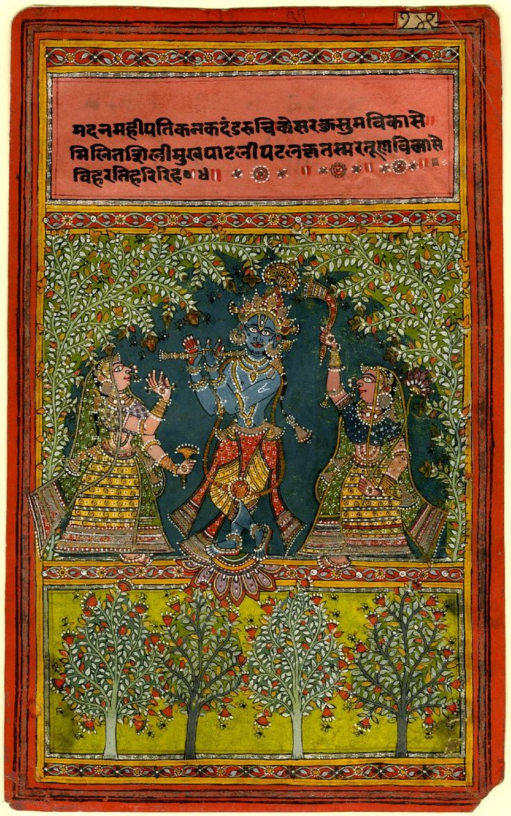 Kṛṣṇa and the milkmaids, from the Gita Govinda of Jayadeva. On paper, Orissa, early 19th cent.