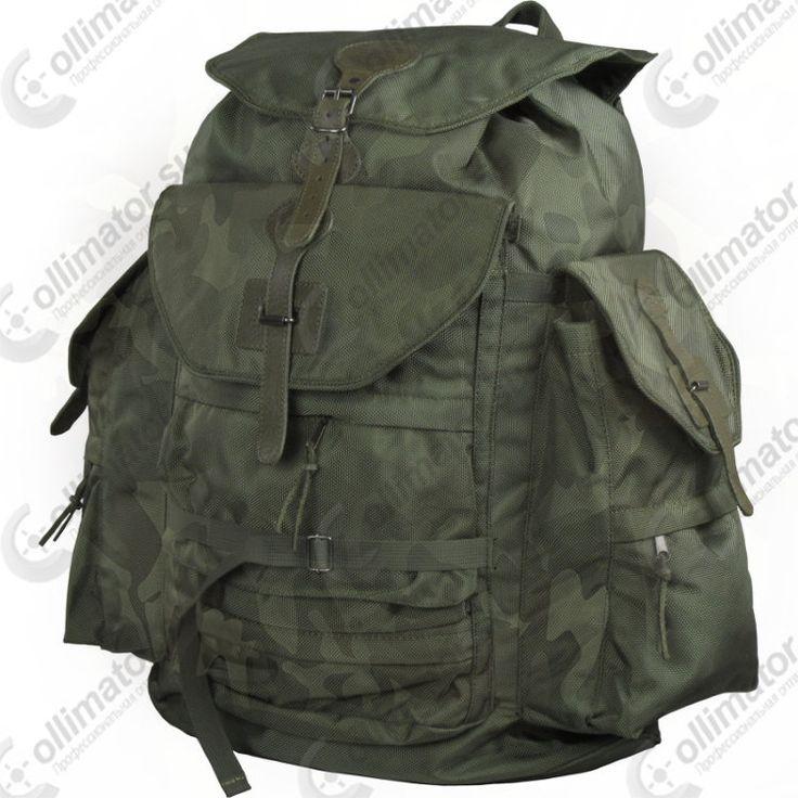 Охотничий рюкзак Acropolis РО-2т из полиэстера - продажа рюкзака 38 литров с отделением для оружия
