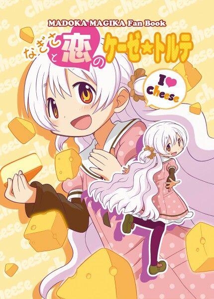 62 best nagisa momoe images on Pinterest | Magical girl, Otaku and ...