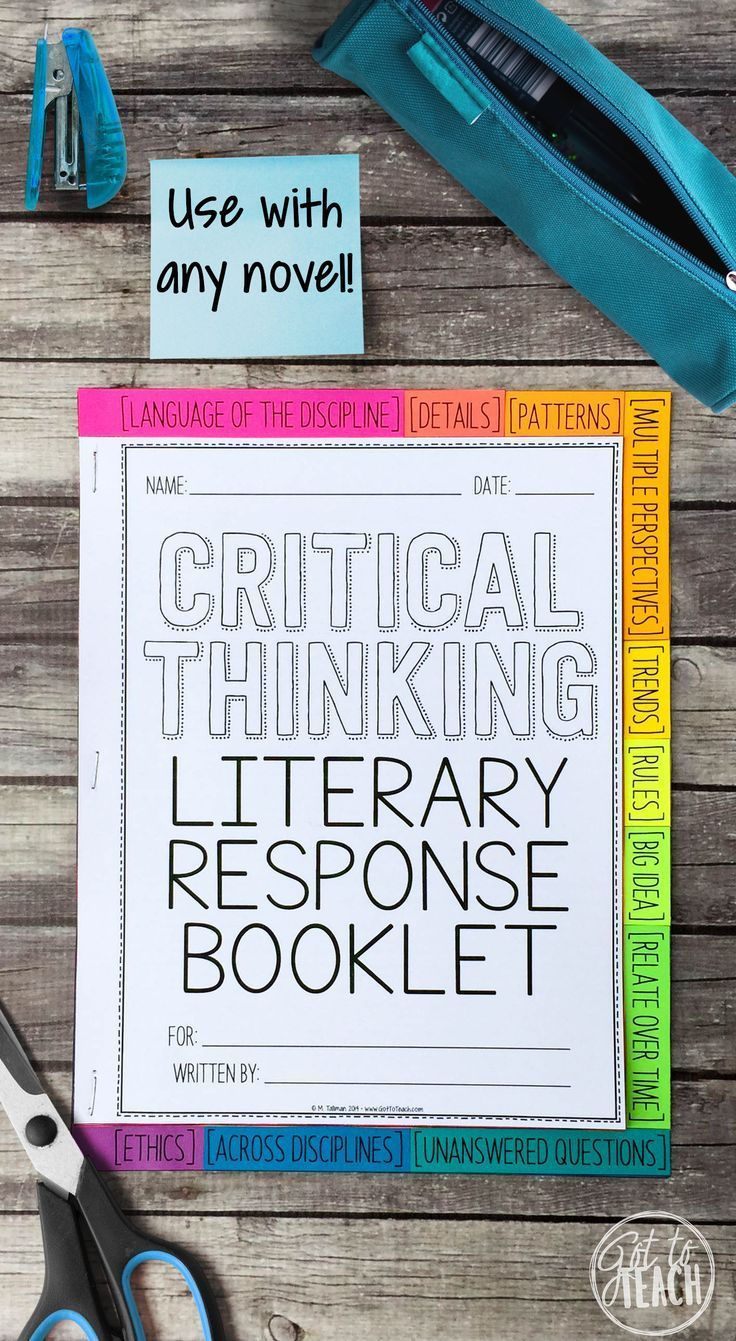 Depth and Complexity Critical Thinking Literary Response
