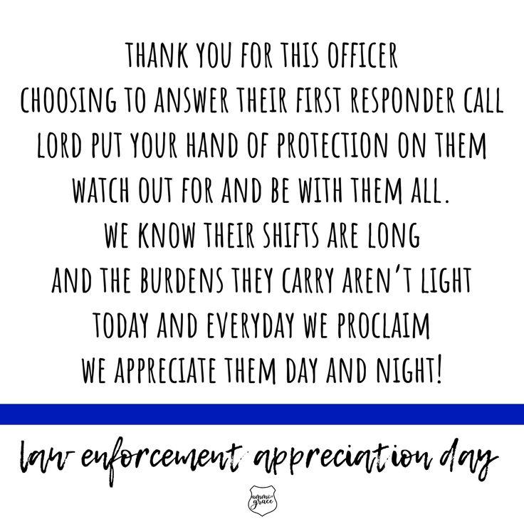 law enforcement appreciation day {a simple printable