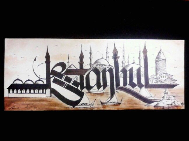 Best allah tezhip images arabic calligraphy