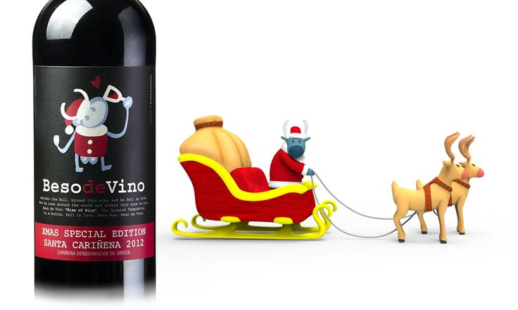 #3D models included in the Beso de Vino #Christmas packaging. #augmentedreality experience applied as visual #marketing campaign