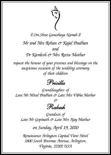 hindu wedding invitation card wordings
