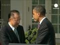 obama and jim yong kim
