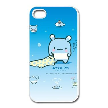 Cute Pet Hard Case For Iphone 4 4s Printing-Case & Cover Cases shop from http://hicustom.net/ .24 hour service available.