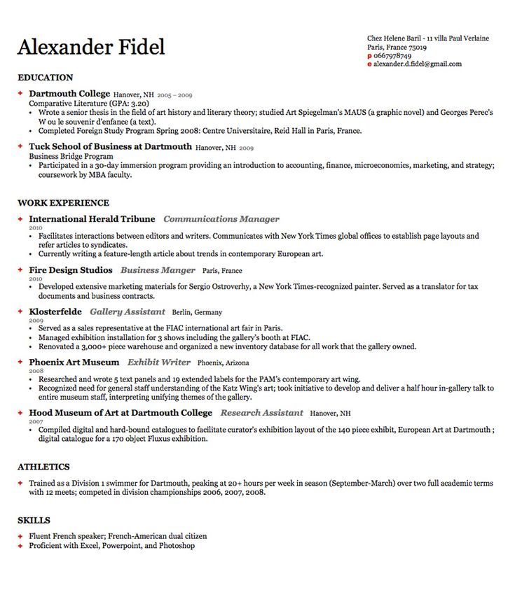 90 best jobs images on Pinterest Resume format, Sample resume - Athletic Resume Template