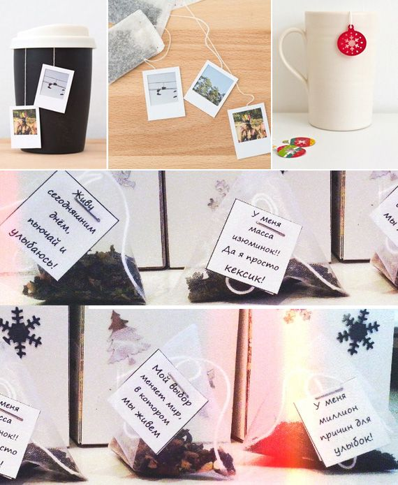 как красиво и креативно подарить чай