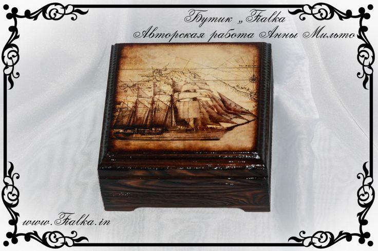 декупаж, шкатулка, корабль, старинная карта, браширование, парусник,decoupage box, ship, old map, sailboat