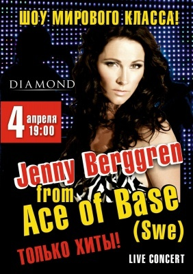 Second poster from Diamond Club concert - 4 April 2013. In Nakhodka (Находка), Russia. #jennyberggren #aceofbase