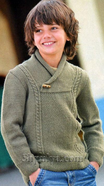 Серый пуловер для мальчика с воротником шалька