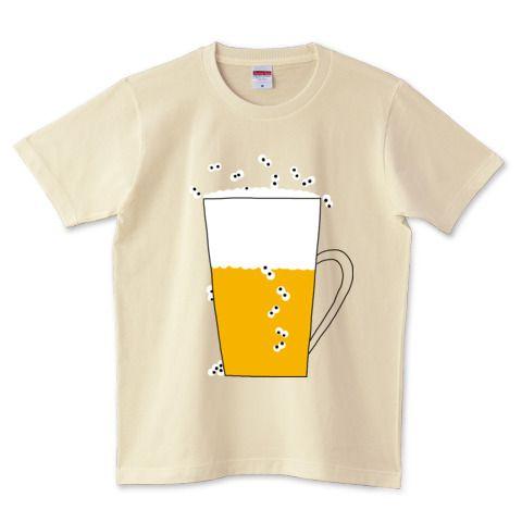 そこには何かいるモン!? in 生中 Illustrated by ショウタロー #Tシャツ #tshirts #イラスト #デザイン #ビール #beer