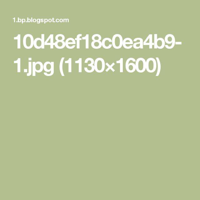 10d48ef18c0ea4b9-1.jpg (1130×1600)