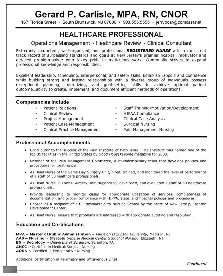 pediatric nurse resume objective     resumecareer