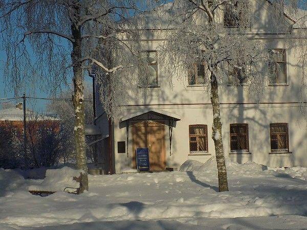 Музей. Старая Ладога.