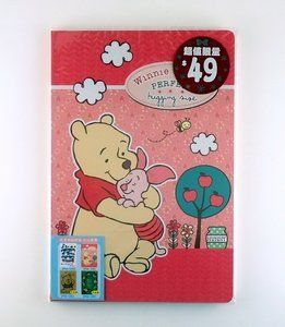 Disney Winnie the Pooh Notebook / Letter Paper
