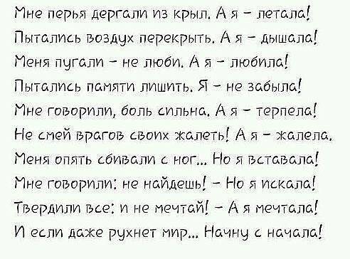 Для девушек