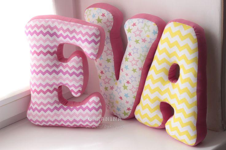 Текстильные: буквы - подушки, аксессуары и игрушки
