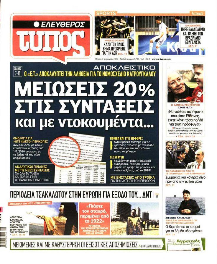 Εφημερίδα ΕΛΕΥΘΕΡΟΣ ΤΥΠΟΣ - Πέμπτη, 07 Ιανουαρίου 2016