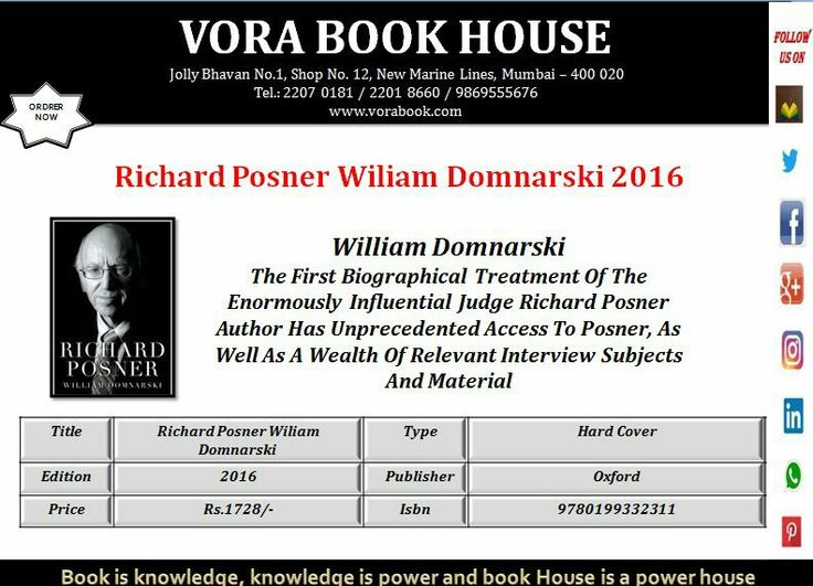 Title - Richard Posner Wiliam Domnarski 2016  Publisher - Oxford  Price - Rs.1728/- #vorabookhouse #books #richard #posner #domnarski