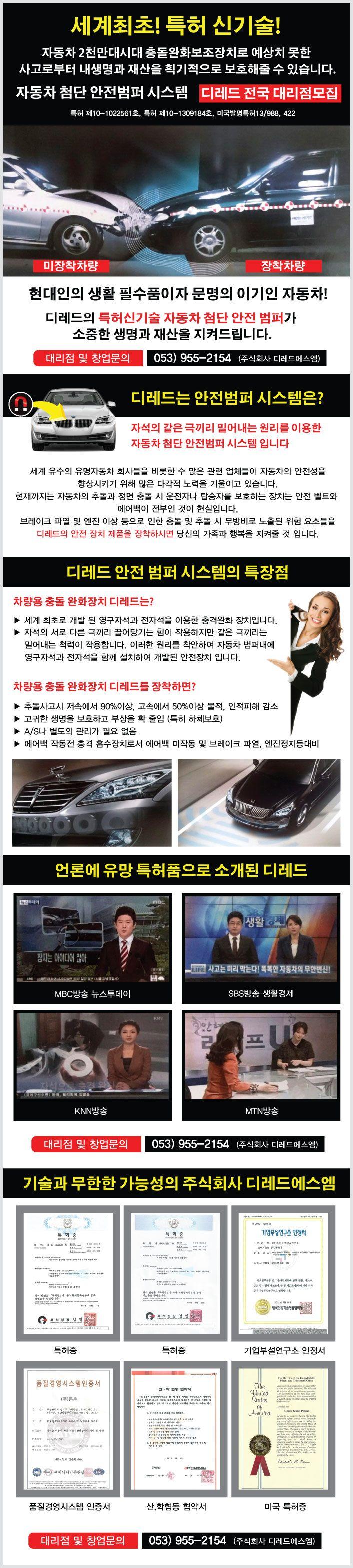 Naver Image Popup