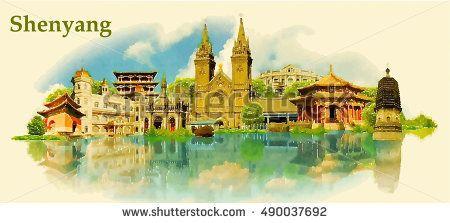 stock-vector-shenyang-city-water-color-vector-panoramic-illustration-490037692.jpg (450×223)