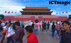 Asian studies: learn about daily life in China -videos learn to speak Mandarin suits from primary age--->