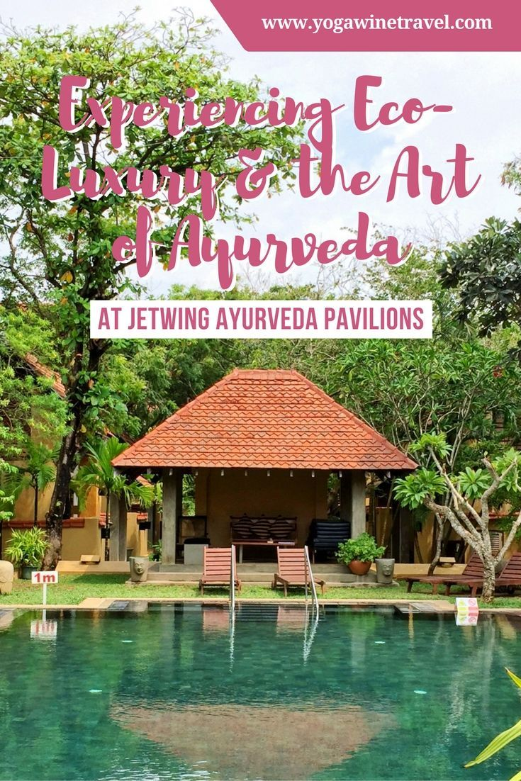 http://Yogawinetravel.com: Experiencing Eco-Luxury & the Art of Ayurveda at Jetwing Ayurveda Pavilions, Sri Lanka