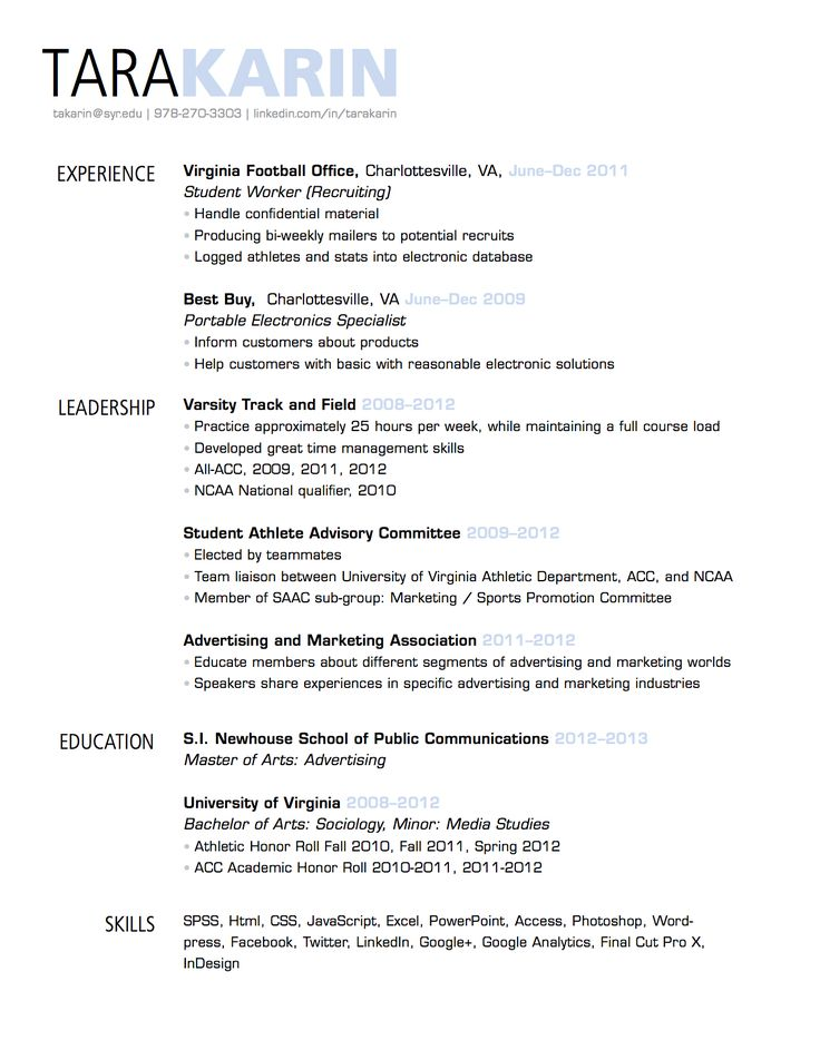 Other Resume Resources A Sample Of Resume