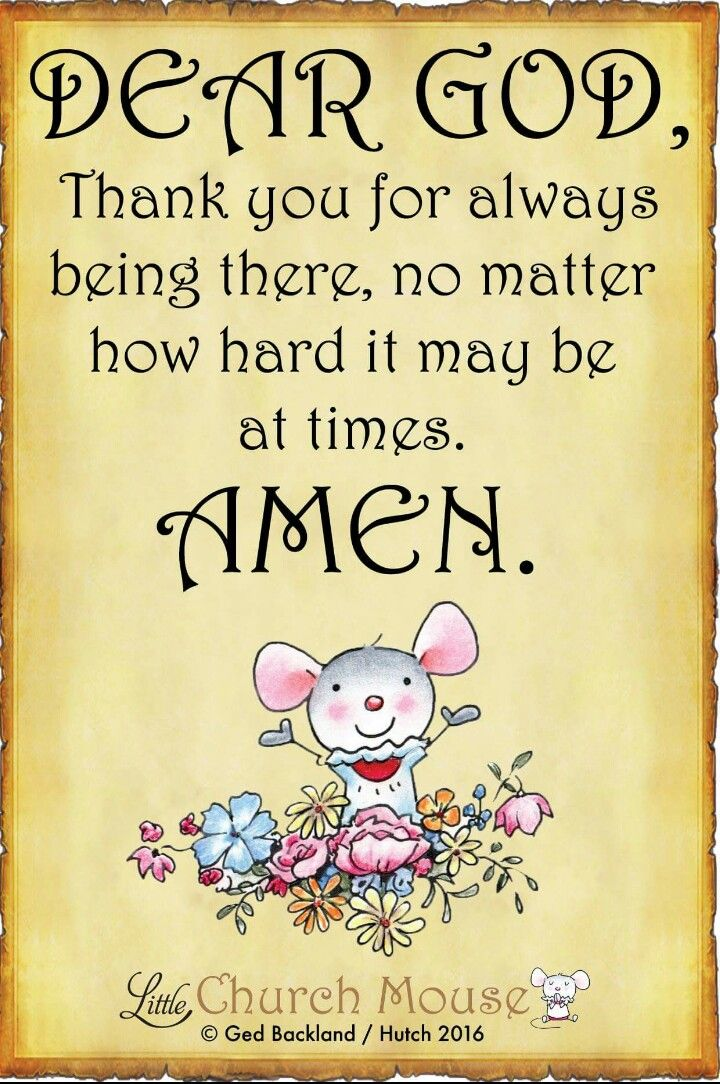 ♡✞♡ Dear God, Thank you for always being there, no matter how hard it may be at times. Amen...Little Church Mouse. 15 September 2016 ♡✞♡